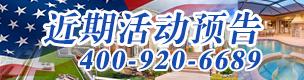 【LENNAR精选ope体育滚球APP房产项目沙龙会】 10月12日 活动预约中