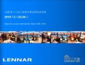 卓越·第十七届上海海外置业移民投资展